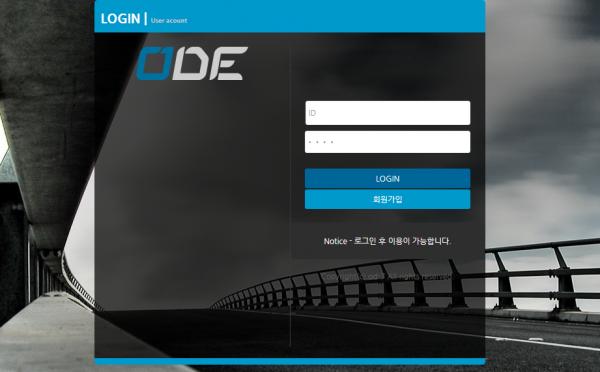 먹튀검증 오드먹튀 오드검증 od-7.com 먹튀사이트 코배트맨