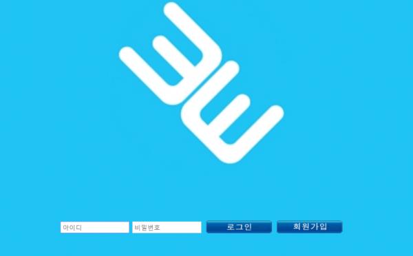 먹튀검증 위먹튀 위검증 wes69.com먹튀사이트 코배트맨