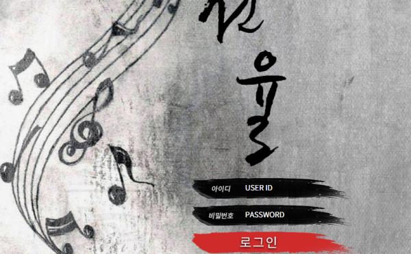 먹튀검증 선율먹튀 선율검증 su-69.com먹튀사이트 코배트맨