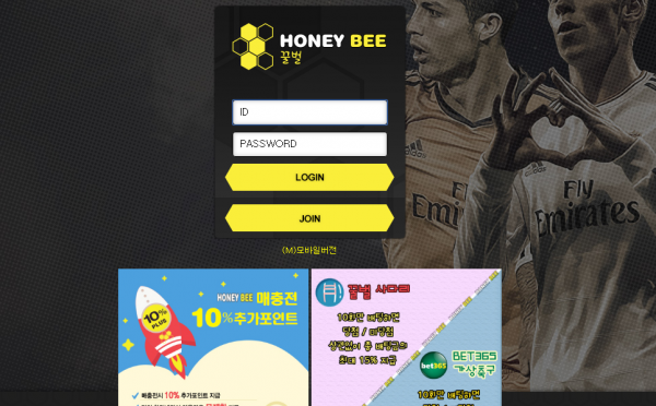 먹튀검증 꿀벌먹튀 꿀벌검증 bul-bet.com먹튀사이트 코배트맨
