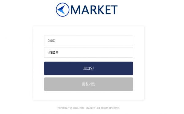 먹튀검증 마켓먹튀 마켓검증 oreo-54.com먹튀사이트 코배트맨