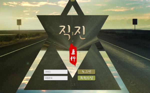 먹튀검증 직진먹튀 직진검증 spa-44.com 먹튀사이트 코배트맨