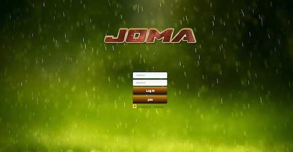 먹튀검증 조마먹튀 조마검증 조마 www.joma567.com 먹튀사이트 코배트맨