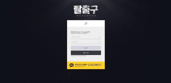 먹튀검증 탈출구먹튀 탈출구검증 탈출구gc-exit.com 먹튀사이트 코배트맨