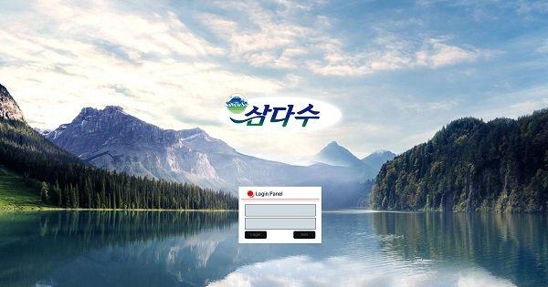 먹튀검증 삼다수먹튀 삼다수검증 삼다수 www.saam60.co.kr 먹튀사이트 코배트맨