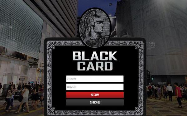 먹튀검증 블랙카드먹튀 블랙카드검증 블랙카드 www.bcard-77.com먹튀사이트 코배트맨