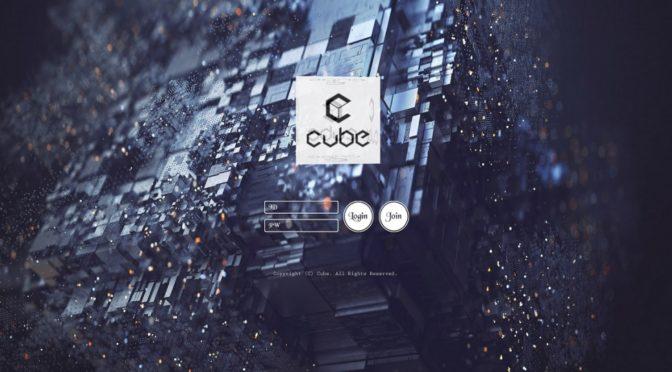 먹튀검증 큐브먹튀 큐브검증 큐브 cubbe1.com 먹튀사이트 코배트맨