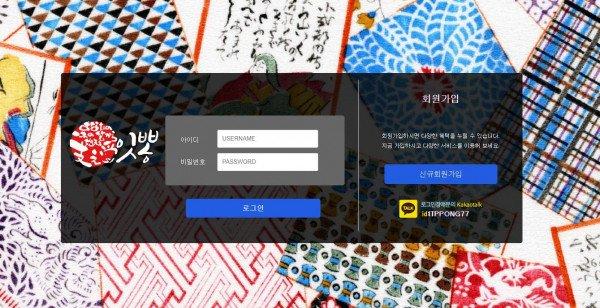 먹튀검증 잇뽕먹튀 잇뽕검증 잇뽕 www.ipp-02.com 먹튀사이트 코배트맨