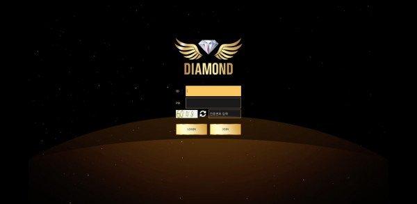 먹튀검증 다이아몬드먹튀 다이아몬드검증 다이아몬드 www.fx789.com먹튀사이트 코배트맨