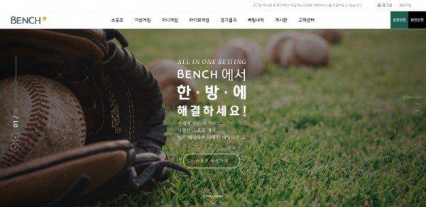 먹튀검증 BENCH먹튀 BENCH검증 BENCH먹튀 ben-2020.com코배트맨