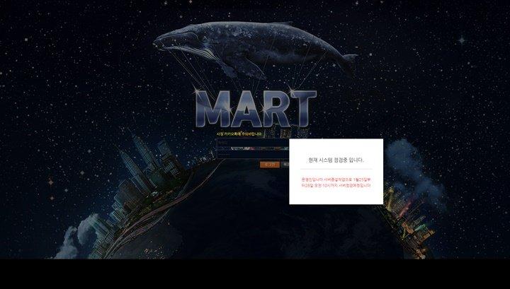 먹튀검증 마트먹튀 마트검증 HTTP://mart-779.com 코배트맨