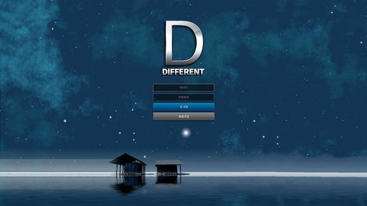 먹튀검증 디프런트검증 디프런트먹튀 HTTP://dfdf-119.com 코배트맨