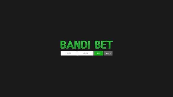 먹튀검증 반디벳검증 반디벳먹튀 HTTP://bandi-73.com 코배트맨