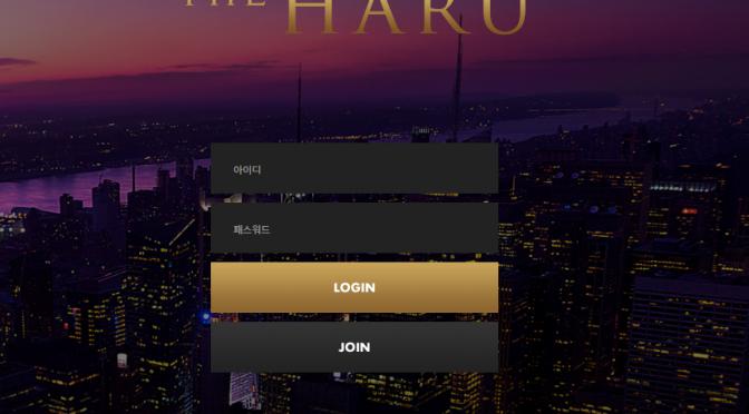 먹튀검증 더하루먹튀 더하루검증 HTTP://HARU-007.COM 코배트맨