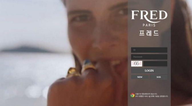 먹튀검증 프레드먹튀 프레드검증 HTTP://fr-66.com 코배트맨
